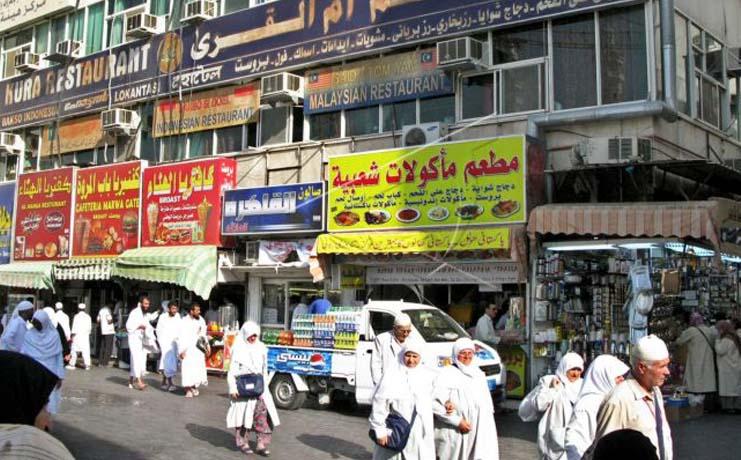 Hakikat Berdagang Nabi Muhammad SAW